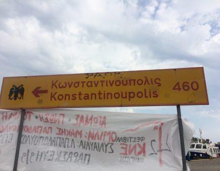 10 günlük Yunanistan Motosiklet Turu